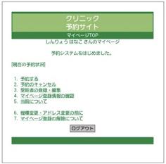 reserve_img07